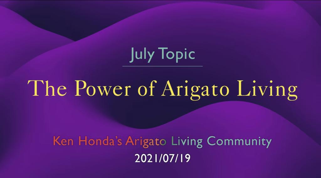 The power of Arigato Living