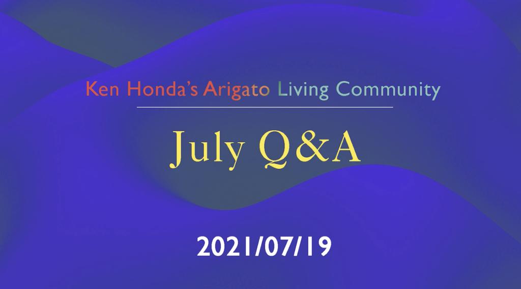 July Q&A